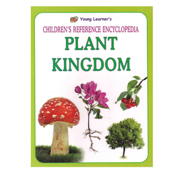 Young Learner Children's Reference Encyclopedia: Plant Kingdom Price Philippines