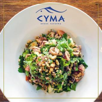 Cyma Php 1000 Cash Voucher