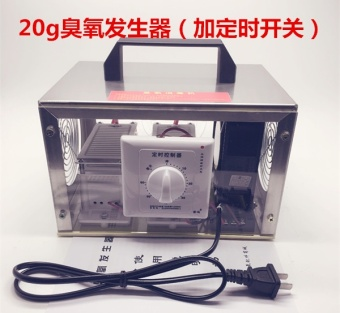 20g/h Ozonizer Time switch for long life ozone disinfector - intl Price in Philippines
