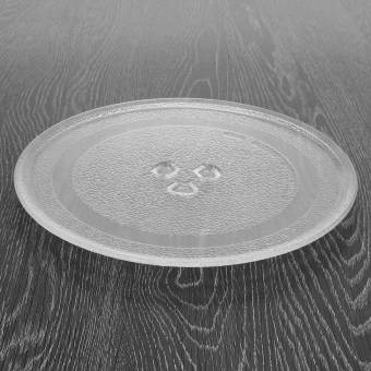 24.5cm Microwave Oven Glass Plate for Galanz,Midea (Silver) - 5