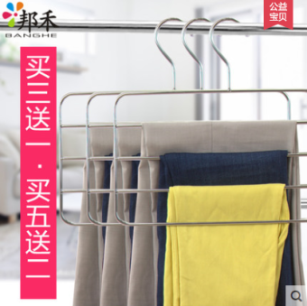 Bang He stainless steel pants multi-hanger clothes hanger