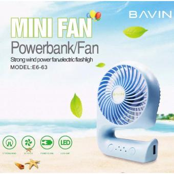Bavin E663 Portable Fan (Blue) Price Philippines