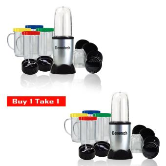 Demotech Food Processor Buy 1 Take 1