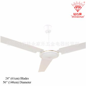 "Diamond 56"" Leaf Green Ceiling Fan (White) Price Philippines"