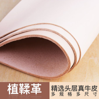DIY first layer of leather vegetable tanned leather women's bag plant Tanning