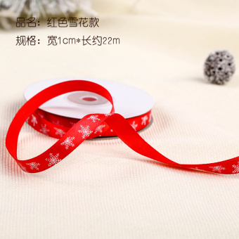 Festive red New Year RIBBON
