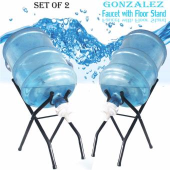FFS-1 Foldable 5 Gallon Faucet with Floor Stand (Black) Set of 2
