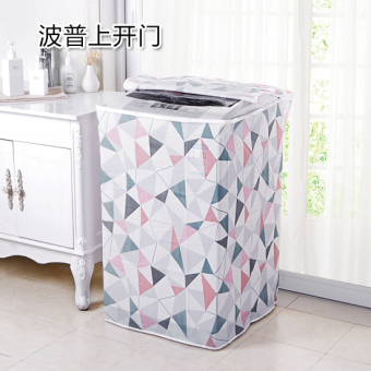 Fully automatic washing roller-type washing machine cover Dustproof Cover