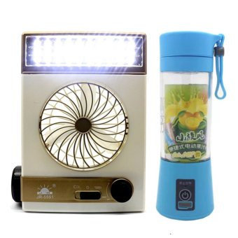 GMY 3 in 1 Solar Power Rechargeable LED Light Fan (Gold) WithPortable and Rechargeable Battery Juice Blender 380ml (Blue)