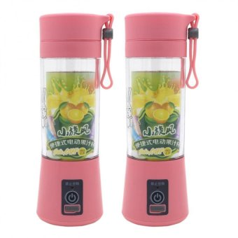 HM-03 Portable and Rechargeable Battery Juice Blender 380ml (Pink)Set of 2