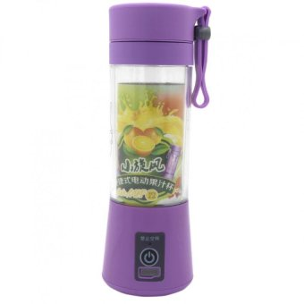 HM-03 Portable and Rechargeable Battery Juice Blender 380ml(Lavander)