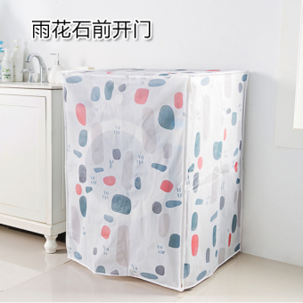Home Transparent Print Washing Machine Cover