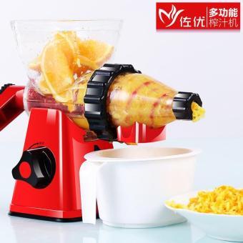 ( Imports) Best XBDJ FHHR FKDKRU Whole Fruit Slow Juicer - intl - 3