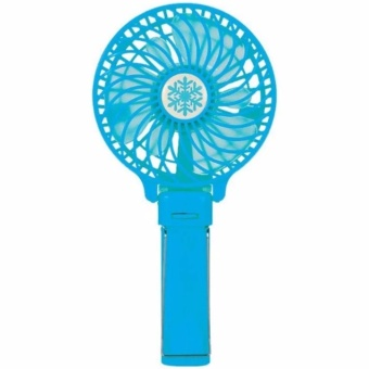 Iwata CM15RHF-01 Portable Rechargeable Fan (Color May Vary) Price Philippines