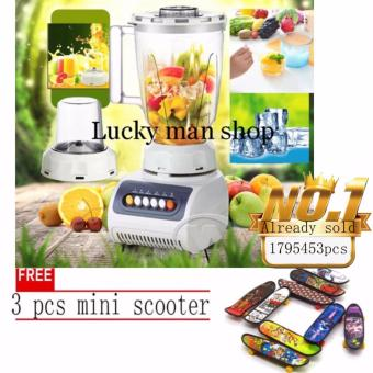 JAPAN and USA best selling free 3pcs mini scooter Multifunctionalhousehold electric cooking machine breaking machine fruit Juicercommercial ice machine
