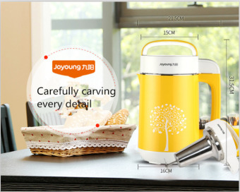 Joyoung/ Joyoung DJ12B-A11 soya bean milk machine home fullautomatic multi function - intl - 2