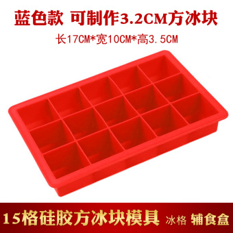 Large Square Ice Tray silicone Ice Tray