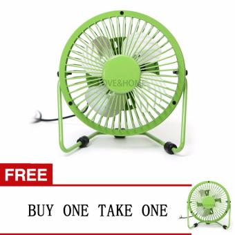 LOVE&HOME Metal 4 Fanblades USB Mini Cooling Fan Buy One Take One (Green)