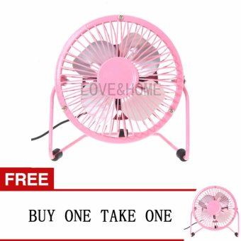 LOVE&HOME Metal 4 Fanblades USB Mini Cooling Fan Buy One Take One (Pink)