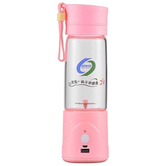 Mini Portable Electric Multifunction Juice Cup (Pink)