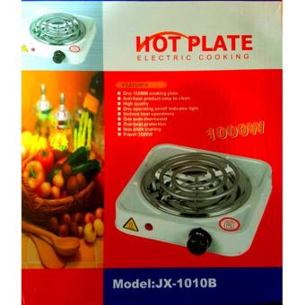 NEW High Quality Hot Plate Single Burner Portable Electric Stove(White)