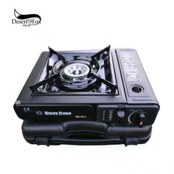 Portable Gas Stove With Carry The Box(New100%) Price Philippines