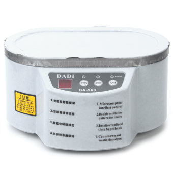 Professional Mini Ultrasonic Cleaner (220V) Price Philippines