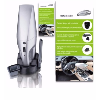 Rechargeable Car Vacuum Cleaner (Silver)