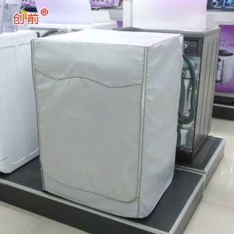 SIEMENS waterproof sunscreen insulated cover washing machine cover