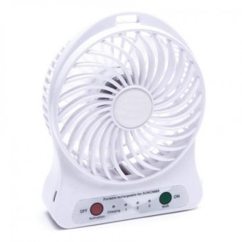 ZDL-F68 Rechargeable Fan (White)