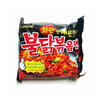 5 Pcs in 1 Pack Samyang Korean Super Spicy Ramen Noodle - 2