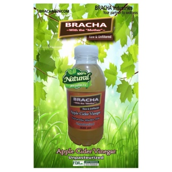 "520ml BRACHA Apple Cider Vinegar with the \""Mother\"""