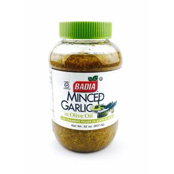 Badia Minced Garlic in Olive Oil, 32 Ounce
