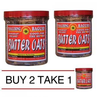 Baguio Butter Oats (Pure Brown) Buy 2 Take 1 FREE