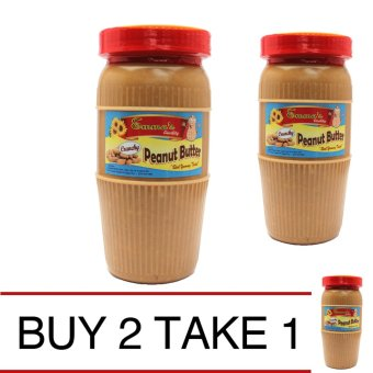 Baguio Crunchy Peanut Butter Tall Buy 2 Take 1