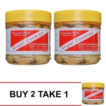 Baguio Good Shepherd Angel Cookie Jar Buy 2 Take 1 (White/yellow)