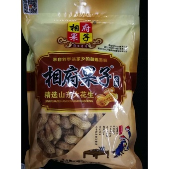 Baked Roasted Peanuts (500g pack)