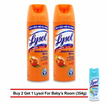 BUY 2 LYSOL Disinfectant Spray Citrus Meadows Scent 340g GET 1 LYSOL Disinfectant Spray For Baby's Room 354g