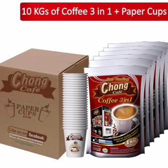 C10C-3in1 Chong Coffee 3 in 1 (10 Kilos) Plus 1000 Paper Cups -Chong Cafe Phils