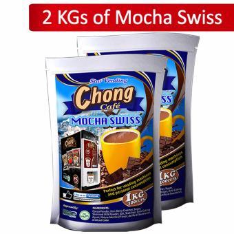 C10C-COM-2 Chong Coffee 3 in 1 (4 Kilos), Hot Choco (4 Kilos) andMocha Swiss (2 Kilos) Plus Paper Cups - Chong Cafe Phils - 3