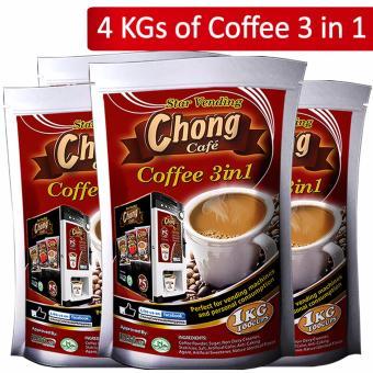 C10C-COM-2 Chong Coffee 3 in 1 (4 Kilos), Hot Choco (4 Kilos) andMocha Swiss (2 Kilos) Plus Paper Cups - Chong Cafe Phils - 5