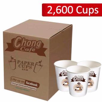 C26C-COM-3 Chong Coffee 3 in 1 (10 Kilos), Hot Choco (10 Kilos) andCaramel Macchiato (6 Kilos) Plus 2600 Paper Cups - Chong Cafe Phils - 4