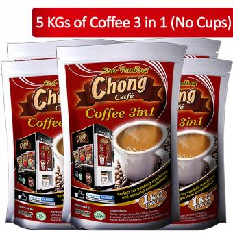 C5-3in1 Chong Coffee 3 in 1 (5 Kilos) No Cups - Chong Cafe Phils Price Philippines