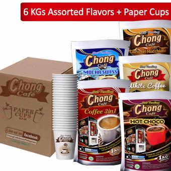 C6C-ALL-6 All our flavors in one pack - Chong Coffee 3 in 1 (2Kilos), Hot Choco (1 Kilo), Caramel Macchiato (1 Kilo), Mocha Swiss(1 Kilo) and White Coffee (1 Kilo) Plus 600 Cups - Chong Cafe Phils
