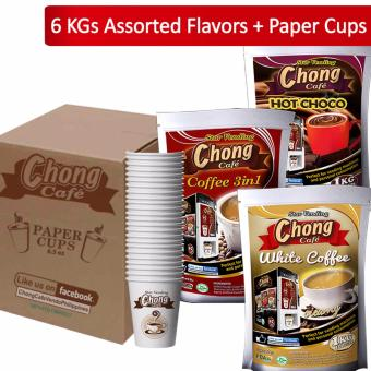 C6C-COM-1 Chong Coffee 3 in 1 (2 Kilos), Hot Choco (2 Kilos) andWhite Coffee (2 Kilos) Plus 600 Paper Cups - Chong Cafe Phils