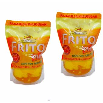 Frito Cooking Oil 1.8 Liter 551456 2's Price Philippines