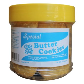 Good Shepherd Butter Cookies (Pure Brown)