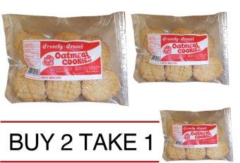 Good Shepherd Oatmeal Cookies Pack (Pure Brown) Buy 2 Take 1