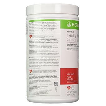 Herbalife Meal Replacement Pack (Wild Berry, Aloe Mandarin Orange,Tea 50g) - 2
