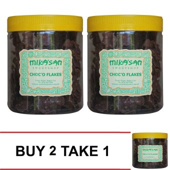 Harga Baguio Mikasan Choco-flakes (Clear Black) Buy 2 Take 1
